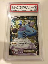 Pokemon PSA 10 GEM MINT Thundurus EX Full Art Emerald Break 1st ed 079/078 SR XY