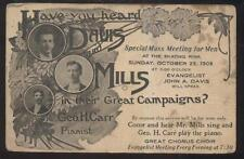 Postcard ROCHESTER? New York/NY  Davis & Mills Evangelist Meeting Invite 1908