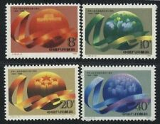 [JSC]CHINA COMMEMORATIVE STAMPS UNUSED SET