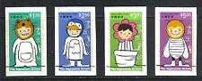 Hong Kong 2001 Children's Art--Attractive Topical (952-55) MNH