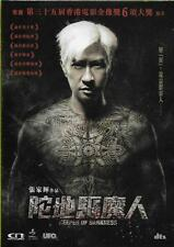 Keeper of Darkness DVD Nick Cheung Amber Kuo NEW Eng Sub Horror R0