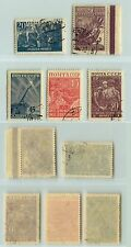 Russia, USSR, 1942, SC 873-877, used. d8047