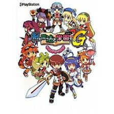Class of Heroes 2G the complete guide book / PS3