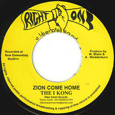 "I Kong – Zion Come Home UK 7"" MINT ROOTS KING TUBBY Right On ‎Abba Salam"