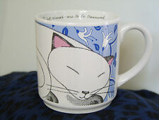 Carlton Cards Cats Mug /  Quiet Times are to be Treasured / Mary Thelen MG 5022