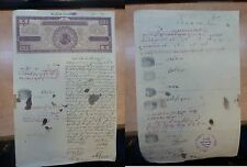 Burma KGV 5R Revenue Document 1920 (12bei)
