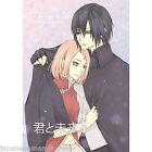NARUTO doujinshi Sasuke X Sakura (B5 36pages) again Kimo to mirai he