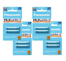 8 Eneloop 5000 Cycle Rechargeable Batteries 550mAh AAA Batteries Made in Japan