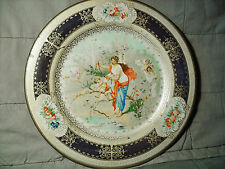 "Vienna Art Plates Cupid and Venus 10"" Tin Lithograph Cabinet Plate EUC"