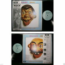 Pink Floyd - Relics Asian LP DG-1006 w/OBI