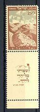 ISRAEL 1949   MI# 15   FULL TAB  CV € 60   **  PF  MNH   LUXE