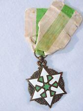 ORDRE DU MERITE SYRIEN  rare médaille