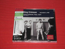 KING CRIMSON Collectors' Club 1981,12/09, Shibuya Kokaido, Tokyo  JAPAN 2 CD SET