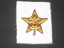 Star Rank Patch on Sea Scout White Twill      j19