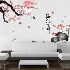 Large Plum Blossom Flower Tree Wall Stickers Wall Art Wall Decals QZ0021