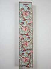 Acrylic Mezuzah POMEGRANATES w NON Kosher Scroll 6""
