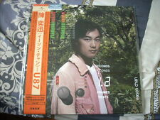a941981  陳奕迅 Eason Chan  Sealed Vinyl Pressed in Japan LP  U87 No Limited Edition Number