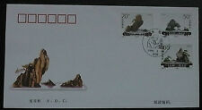 CHINA  FDC 1996 POTTED LANDSCAPES   FC  221