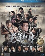 NEW 2013 Hong Kong Movie REGION A 7 Assassins - Eric Tsang, Felix Wong, Ray Lui