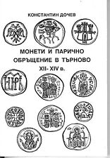 Medieval Coins - Tarnovo Xii-Xiv Cent. By Prof. Dochev - In Bulgarian (1992) -