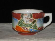 VINTAGE Made in Japan CHINESE Cup Mug Ornate ORIENTAL Shang QIN Dynasty Imperial