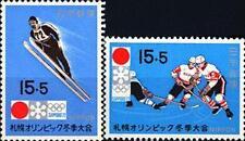 JAPAN - GIAPPONE - 1971 - Verso i Giochi Olimpici di Sapporo