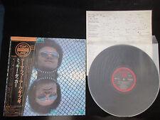 Mickey Tucker Woogie Boogie Japan Promo Vinyl LP Curtis Fuller George Coleman