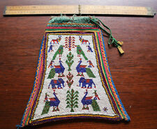 # 7948 Saurashtra Gujerat India Kathi Beaded Bag