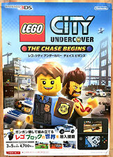 Lego City Undercover The Chase Begins RARE 3DS 51.5 cm x 73 cm Jap Promo Poster