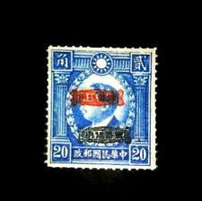 1941 Japanese Occupation of Mengkiang ,20c, ,HK $12,650, replica