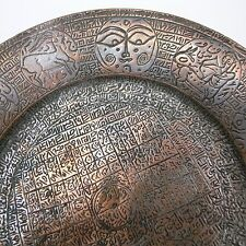 Armenian copper magical dish with zodiac and other writings 16-18th cent.