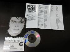 Michael Jackson 3 inch CD Special Japan 4 Tracks Mini Album CD Single in 1988