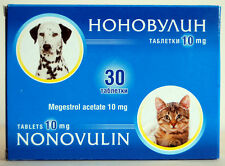 Nonovulin 30 tablets Anti-Estrus for Dogs and Cats