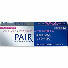 Lion PAIR ACNE Medicated Acne Care Cream W 14g (EXP 2018) (Ship from USA)