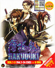 Hakuouki (Season 1 - 3) DVD (Eps : 1 to 34 end + 6 OVA + Bonus Movie) Eng Sub