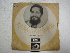 HINDI KAKA HATHRASI COMIC COMEDY rare EP RECORD 45 vinyl INDIA 1970 VG+