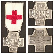 MEDAL FRANCE RED CROSS MEDAL FRENCH RED CROSS MEDAL 1914-1919 REPLACEMENT RIBBON
