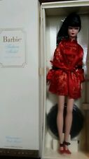 Chinoiserie Red Moon 2004 Silkstone Barbie Doll NRFB Gold Label