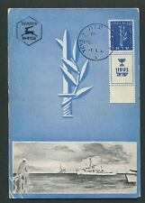 ISRAEL MK 1957 MILITARY MARINE NAVY WARSHIP CARTE MAXIMUM CARD MC CM d9199