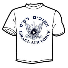 Israeli army / IDF Air Force & Space Arm / IDA Military Symbol printed T-Shirt