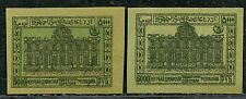 Azerbaijan. 3rd issue. SK # 35a. Rare w. green background. CV $35. MNG as issued