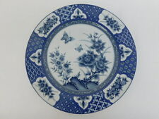 IMARI BLOSSOM DINNER PLATE MADE IN CHINA BLUE ASIAN FLORAL BUTTERFLY