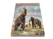 """Paleontology russian book Augusta and Burian """"Book of Mammoths"""" illustrated Best"""