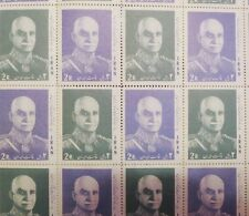 Rare Iran- Persian stamps, Reza Shah, 1 sheet of 60 stamps Vintage 1960s