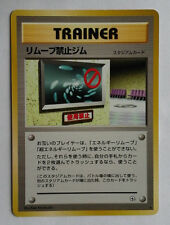 POKEMON JAPANESE GYM 1 (HEROES) NO REMOVAL Black Star Rare TRAINER Card