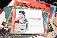 SAMMI  CHENG 鄭秀文 MY LEFT EYE SEES GHOST  ORIGNAL HONG KONG PROMO CD NOT FOR SALE
