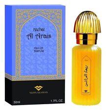 Reehat Al Arais (50ml) Eau De Parfum by Swiss Arabian