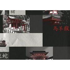 ASIA ORIENTAL CHINESE BLACK WHITE RED MURIVA FEATURE DESIGNER WALLPAPER 102507