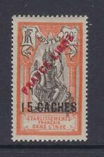 French Indian Settlements - SG 126 - l/m - 1941 - 15 ca on 20c