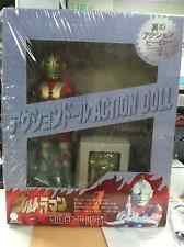 Ultraman  By Magic Q  1/6 Scale Action Figure  limited edition  *US SELLER* RARE